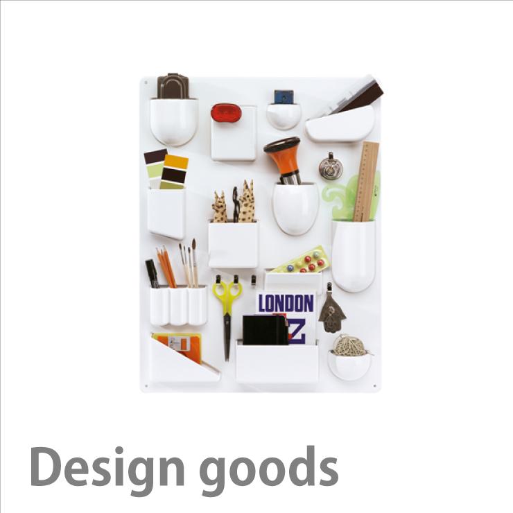 item_designgoods