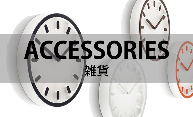 topbn_accessories2