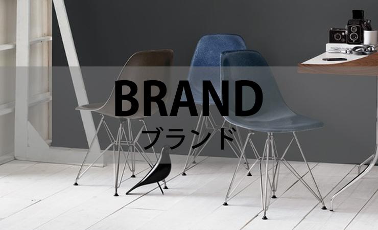 topbn_brand2