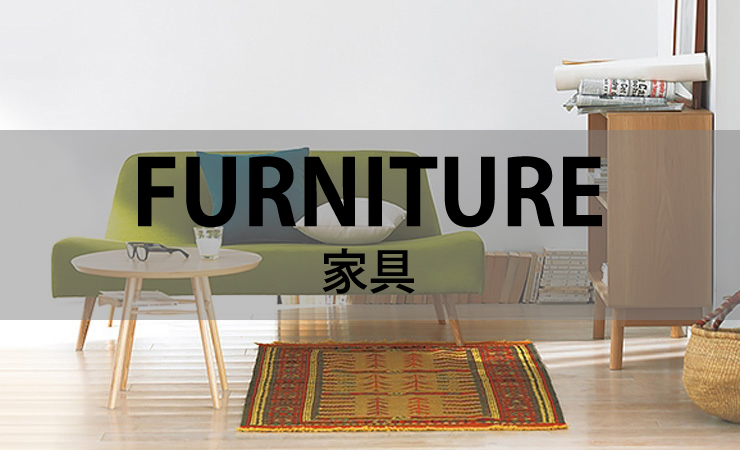 topbn_furniture2