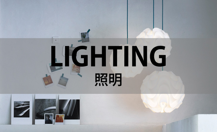 topbn_lighting2