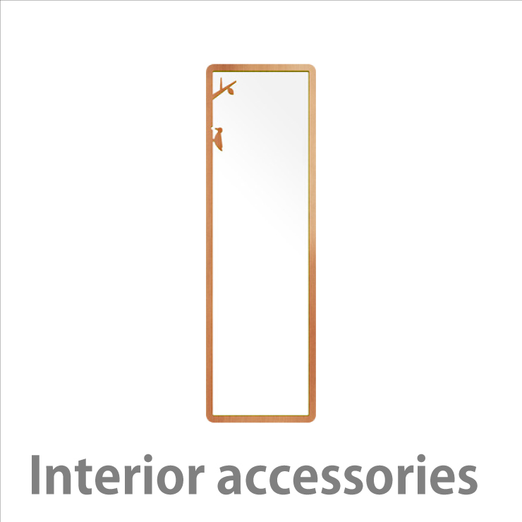 item_interior_accessories